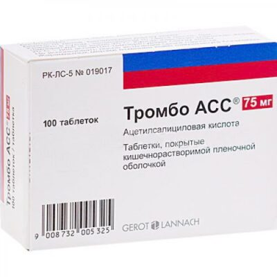 Thrombotic ACC 100s 75 mg film-coated tablets solution / intestinal.