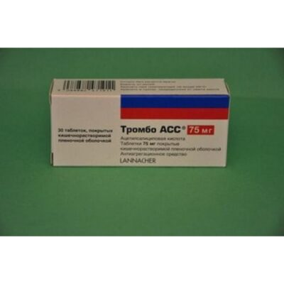 Thrombotic ACC 30s 75 mg film-coated tablets solution / intestinal.