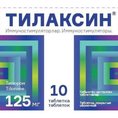 Tilaksin 10s 125 mg coated tablets