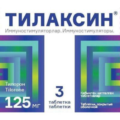 Tilaksin 3's 125 mg coated tablets