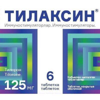 Tilaksin 6's 125 mg coated tablets