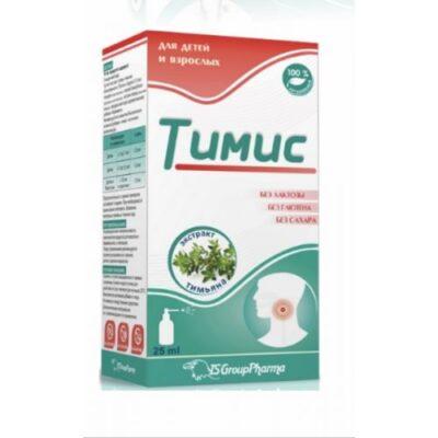 Timis 25 ml spray metered