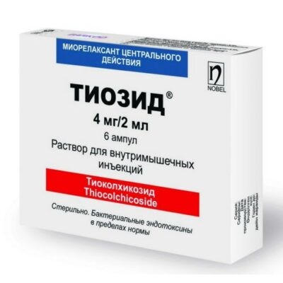 Tiozid 4 mg / 2 ml injection 6's