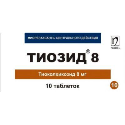 Tiozid 8 mg (10 tablets)