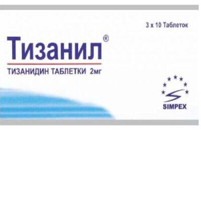 Tizanil 2 mg (30 tablets)