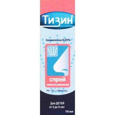 Tizin 0.05% 10 ml nasal spray metered (for children)
