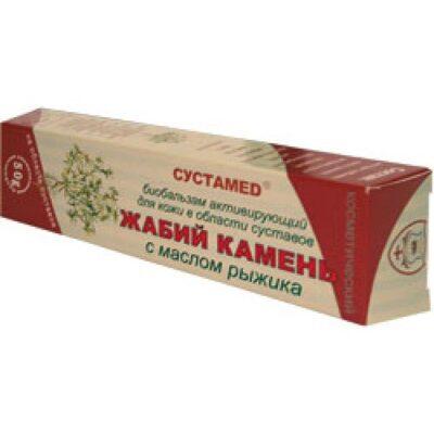 Toadish stone oil 50g camelina biobalzam