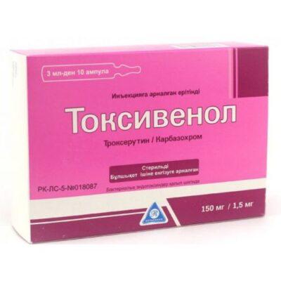 Toksivenol 150 mg / 1.5 mg 10s injection