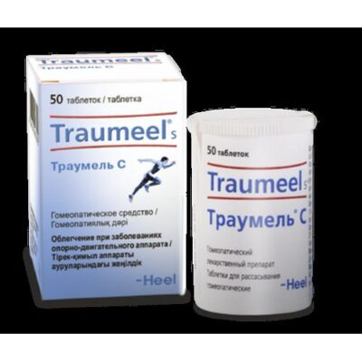 Traumeel's (50 tablets)