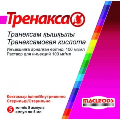 Trenaksa 100 mg / 5ml 5's ml solution for injection in ampoules