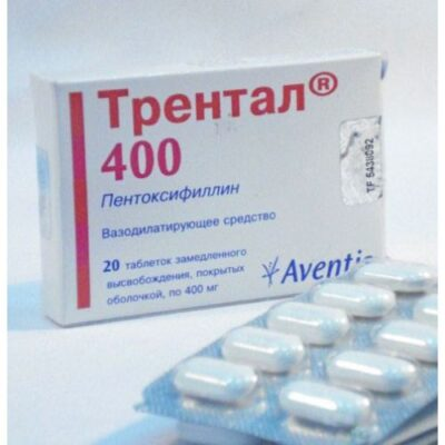 Trental 20s 400 mg tablets with prolonged release