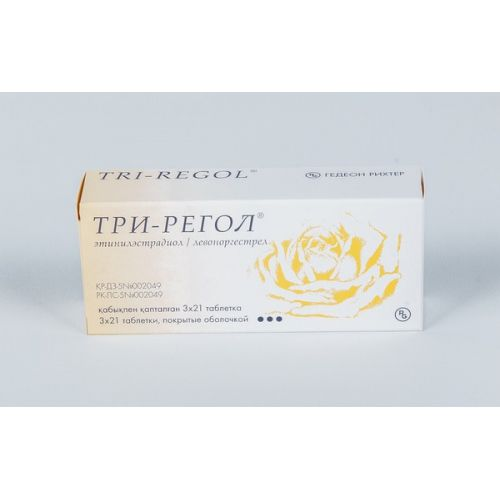 Tri-Regol 21'sx3 tablets / package