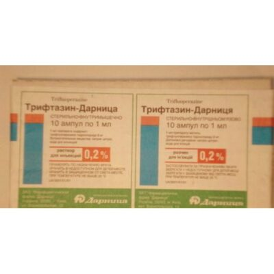 Triftazin-Darnitsya 0.2% / ml 10s solution for injection in ampoules