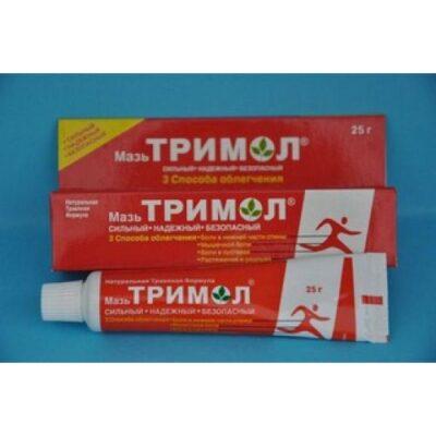 Trimol 25g ointment tube