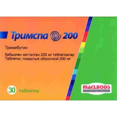 Trimspa 30s 200 mg coated tablets