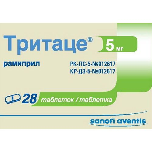Tritace® 5 mg (28 tablets)