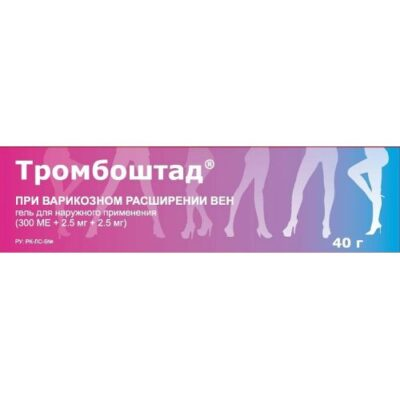 Tromboshtad 300 IU + 2.5 mg + 2.5 mg of 40g of the gel for topical application