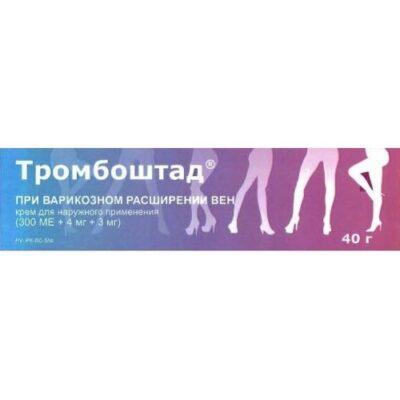 Tromboshtad 300 IU + + 4 mg 40g 3 mg of a cream for external application