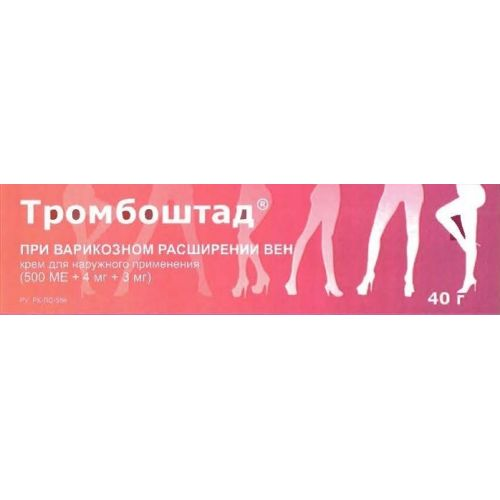 Tromboshtad 500 IU + + 4 mg 40g 3 mg of a cream for external application