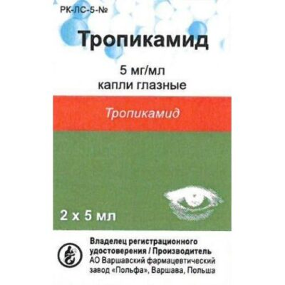 Tropicamide 5 mg / ml 5ml 2's eyedrops