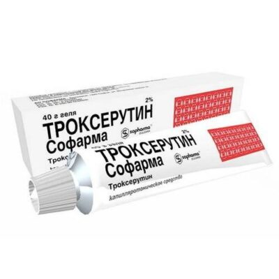 Troxerutin Sopharma 2% gel in 40g tube