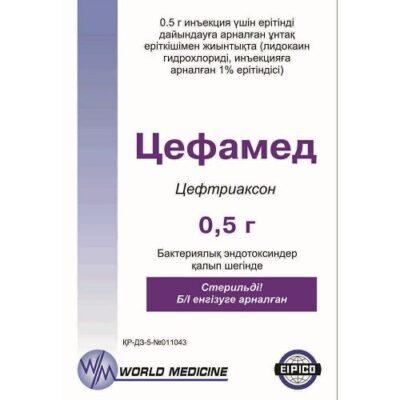Tsefamed 0.5 g