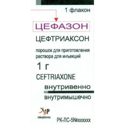 Tsefazon 1's 1g powder for solution for injection