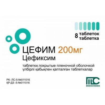Tsefim 8's 200 mg film-coated tablets