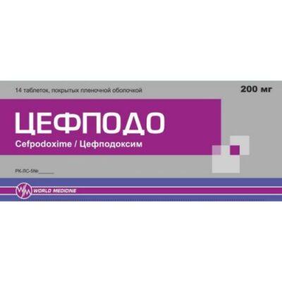 Tsefpodo 20s 200 mg film-coated tablets