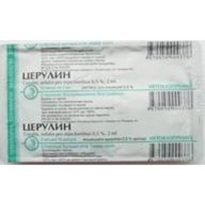 Tserulin 0.5% / 2 ml ampoules 10s