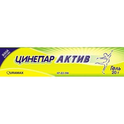 Tsinepar Activity gel 20g
