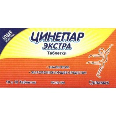 Tsinepar Extra (100 tablets)