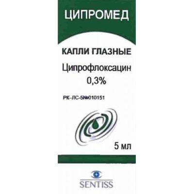 Tsipromed 5 ml of 0.3% eye drops