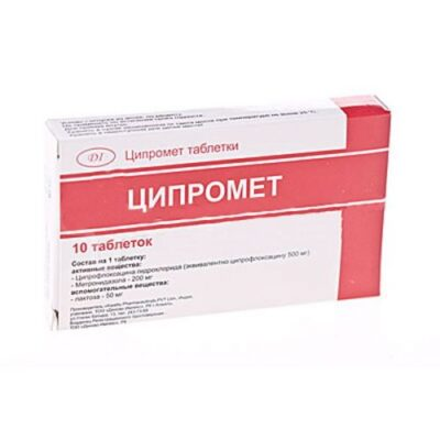 Tsipromet (10 tablets)