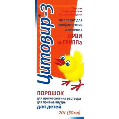 Tsitovir®-3 20g powder for oral solution for children