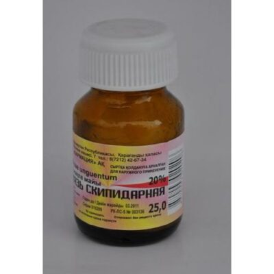 Turpentine 20% in 25g of ointment jar
