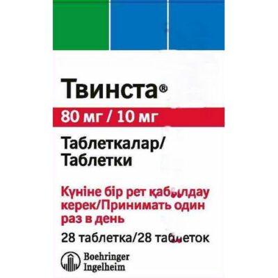 Tvinsta 80 mg / 10 mg (28 tablets)