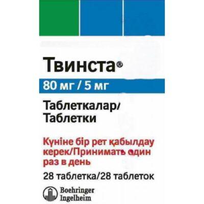 Tvinsta 80 mg / tablet 5 mg 28's