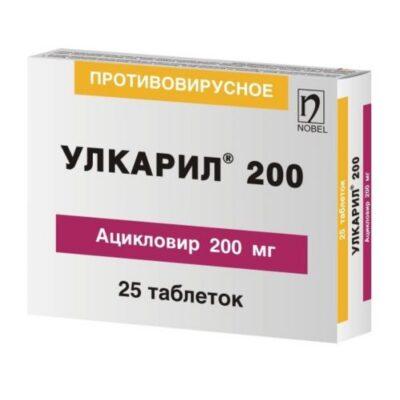 Ulkaril 200 mg (25 tablets)