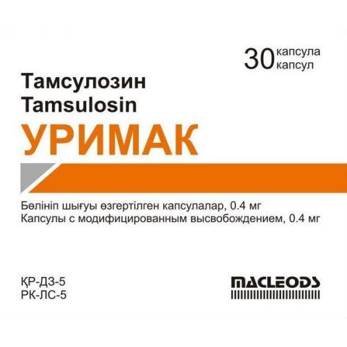 Urimak 30s 0.4 mg modified-release capsules