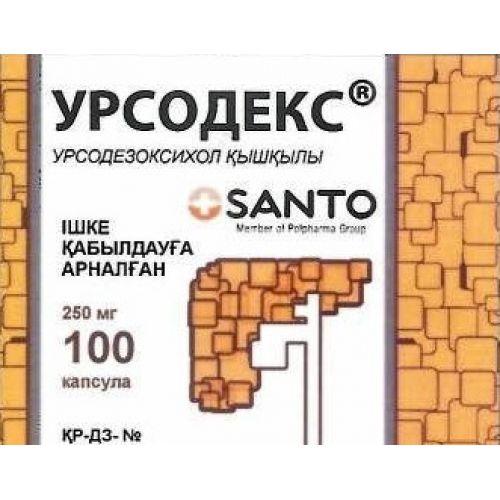 Ursodeks 100s 250 mg capsule