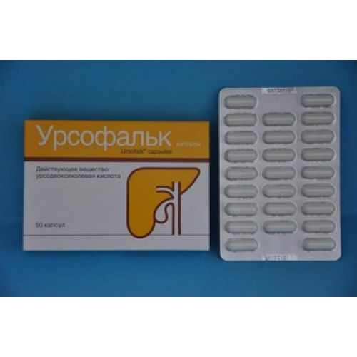 Ursofalk 50s 250 mg capsule