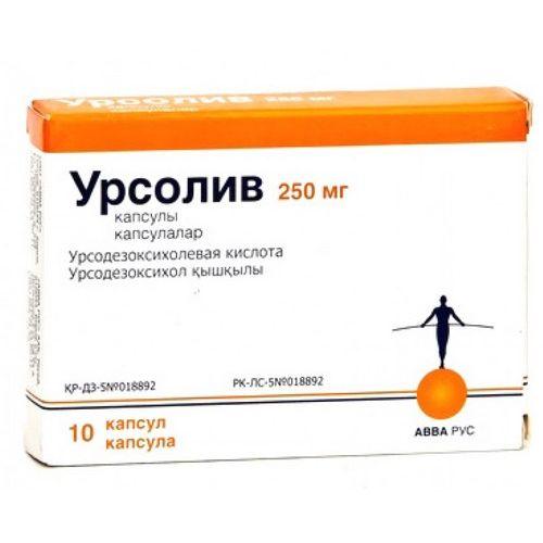 Ursol 10s 250 mg capsules
