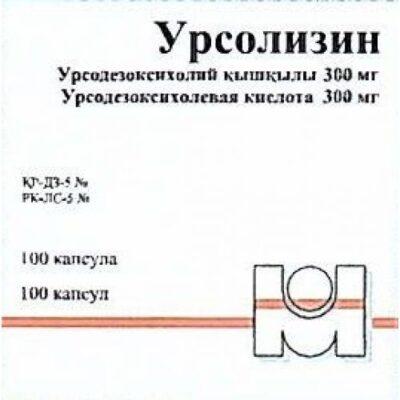 Ursolisin 100s 300 mg capsule
