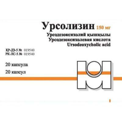 Ursolisin 20s 150 mg capsule