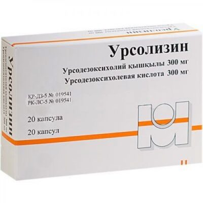 Ursolisin 20s 300 mg capsule