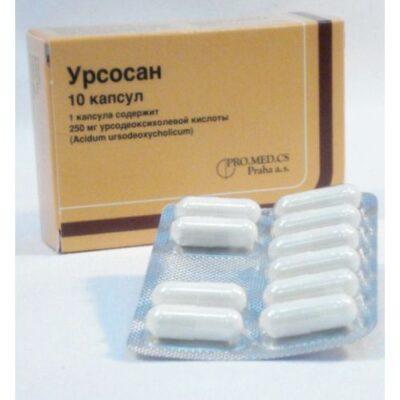 Ursosan 10s 250 mg capsules