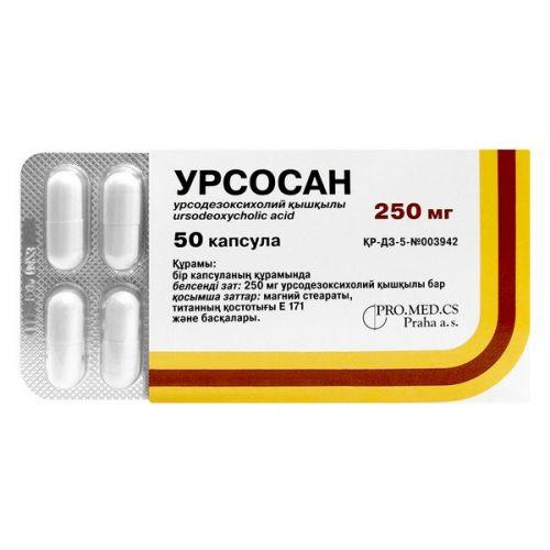 Ursosan 50s 250 mg capsule