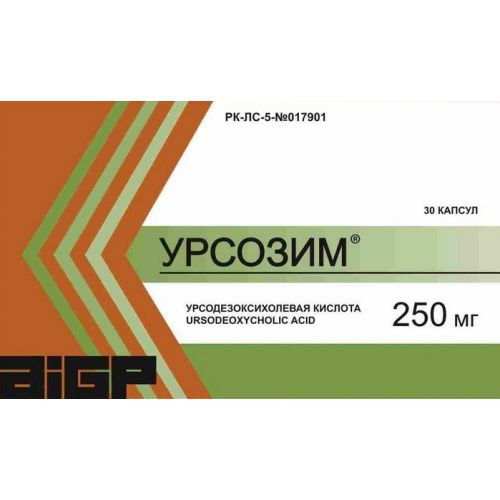 Ursozim 30s 250 mg capsule