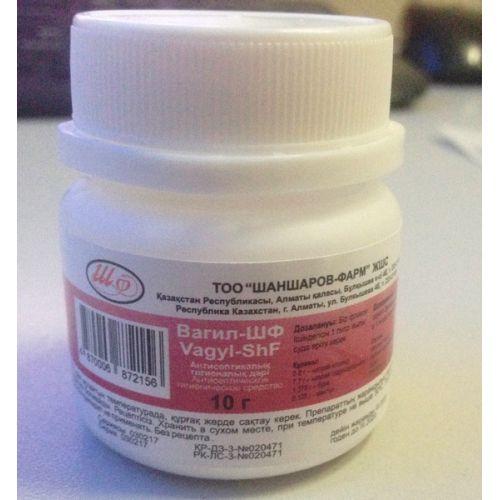 Vagil SHF 10g powder 10s